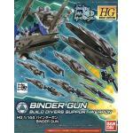 (HGBC) 1/144 Binder Gun (Gundam Model Kits) ** ไม่มีตัวหุ่นครับ**