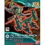 HGBC 1/144 Tiltrotor Pack 800yen *ไม่รวมหุ่นครับ**
