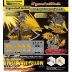 Figure-rise Effect Shock Wave (Yellow) (Plastic model) 750yen **ไม่มีหุ่นให้ครับ**