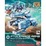 (HGBC) 1/144 Ptolemaios Arms (Gundam Model Kits)900yen **ไม่มีตัวหุนครับ **