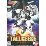 1/144 OZ-00MS Tallgeese Ver. WF (Gundam Model Kits)