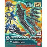 (HGBC) 38 1/144 Spinning Blaster (Gundam Model Kits) 600yen **ไม่มีตัวหุนครับ **