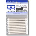87105 craft cotton swab (triangular, extra small) 50pcs.