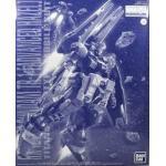 P-bandai MG 1/100 RX-121-2A Gundam TR-1 Advanced Hazel