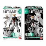 Gframe01 rx-93 v MOBILE SUIT GUNDAM G FRAME 01