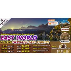 EASY WORLD HERITAGE EAST EUROPE 7D4N (AUG-OCT)