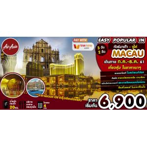 PROGRAM EASY POPULAR IN MACAU (FD) JUL-DEC'18