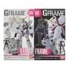 (มี1กล่องรอเมลฉบับที่2 ยืนยันก่อนโอน )Gframe03 unicorn (destroy mode) MOBILE SUIT GUNDAM G FRAME 01