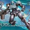 (HGBD)09 1/144 Leo NPD(Gundam Model Kits) 1200yen