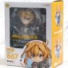 (มี1รอเมลฉบับที่2 ยืนยันก่อนโอน )Nendoroid Abukuma Kai-II (PVC Figure)