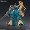 เปิดรับPreorder มีค่ามัดจำ 100 บาท RE 1/100 Gyunei Guss`s Jagd Doga (Gundam Model Kits) 4500 yen