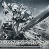 (มี1รอเมลฉบับที่2ยืนยันก่อนโอน )Limited Gundam Base HGBD HG Gundam Barbatos Lupus Rex [Iron Blood Coating]