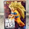 (มี1 รอเมลฉบับที่2 ยืนยันก่อนโอนเงิน ) Dragon Ball Super Saiyan 3 Vol.4 Son Goku Fes!