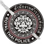รอง สว. สอบสวน สำนักงานตำรวจแห่งชาติ