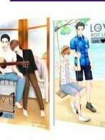 Love or not loved องศาเอวา + mini novel By NanaNaRiS YBooks
