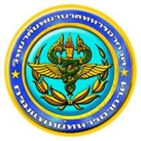 แนวข้อสอบ วิทยาลัยพยาบาลทหารอากาศ