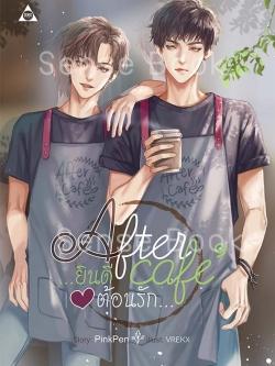 After cafe' ยินดีต้อนรัก : PinkPen *พร้อมส่ง