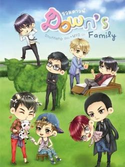 Down's Family รวมดาวน์ + โปสการ์ด A5 ♥ Snufflehp