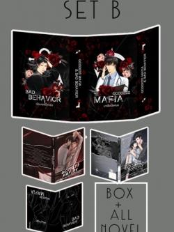 Set B กล่อง + มาเฟียเมียหมอ + เมียบอดี้การ์ด + เล่มพิเศษ by Clazzical