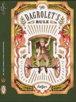 The Dagrolet's Rule เขียนโดย กัลฐิดา