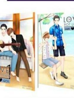 Love or not loved องศาเอวา + mini novel By NanaNaRiS YBooks