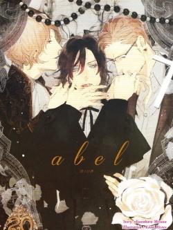 Abel By Kuwabara Mizuna