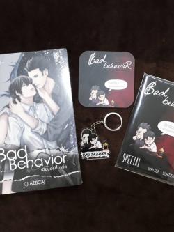 Bad Behavior เมียบอดี้การ์ด + มินิโนเวล + พวงกุญแจ 1 อัน + แผ่นรองแก้ว (กระดาษ) 1 ชิ้น By CLAZZICAL