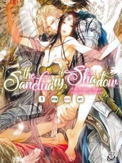 The Sanctuary of Shadow วิหารแห่งเงา + mini + โปสการ์ด + ที่คั่น