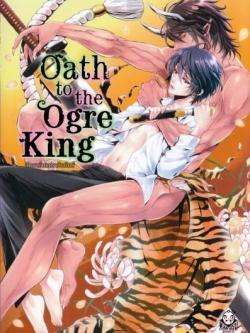 Oath to The Ogre King + mini สัตยาบันแด่ราชันยักษ์