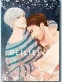 Be[lie]ve by Macholu