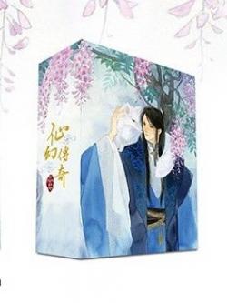 Boxset ตำนานรักเทวา + ชุดโปสการ์ด By Fu Novel