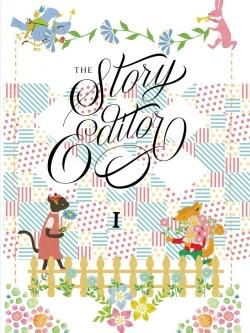 The Story Editor (ร่างรักฉบับปรับปรุง) เล่ม 1