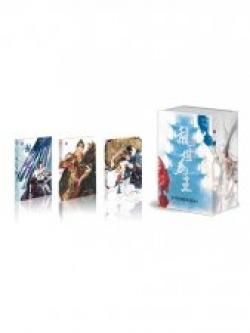 Box Set หนังสือ ชุด ปราชญ์กู้บัลลังก์ (สามเล่มจบ) *พร้อมส่ง