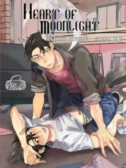 Heart of Moonlight คำสาปรัก ประสานใจ by Mame