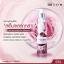 DRTHO แชมพูนวัตกรรมเซลล์กุหลาบออร์แกนิคHerbal All-in-One Shampoo&Conditioner thumbnail 2