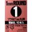 (เหลือ 1 ชิ้น รอเมล์ฉบับที่2 ยืนยัน ก่อนโอน) 70174 Plastic Beams 1mm Round ยาว 40 ซม. *10ชิ้น