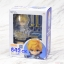 Nendoroid Saber/Arthur Pendragon (Prototype): Ascension Ver. (PVC Figure) // Height: approx 100mm