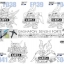 เปิดรับPreorder มีค่ามัดจำ 100 บาท GD GASHAPON SENSHI FORTE 07 แบบครบเซ็ต ( 1เซ็ตจะมี 5 แบบ)