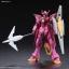 ปิดรับPreorder ไม่มีค่ามัดจำ hgBD1/144 Impluse Gundam Lancier (HGBD) (Gundam Model Kits) 1900yen