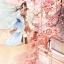 ลิขิตรักด้ายแดง เล่ม 2 โดย : Ming Yue Ting Feng แปลโดย : เหมยสี่ฤดู thumbnail 1