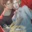 Love&Revenge รักนี้ต้องชำระ โดย muggle thumbnail 1