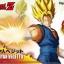 Figure-rise Standard Super Saiyan Vegetto (Plastic model) 2800yen