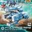 เปิดรับPreorder ไม่มีค่ามัดจำครับ (HGBC) 1/144 Ptolemaios Arms (Gundam Model Kits)900yen **ไม่มีตัวหุนครับ **