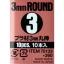 70133 Plastic Beams 3mm Round ยาว 40 ซม. *10ชิ้น