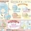 เปิดรับPreorder มีค่ามัดจำ 100 บาท CAPCHARA SUMIKKOGURASHI 2แบบครบเซ็ต ( 1เซ็ตจะมี 4 แบบ)