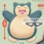 เปิดรับPreorder มีค่ามัดจำ 100 บาท Banpresto 38781 I LOVE SNORLAX SUPER BIG PLUSH~SNORLAX~