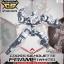 SD Gundam Cross Silhouette Cross Silhouette Frame [White] 600yen