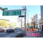 เรียนภาษาเกาหลี ออนไลน์ เรื่อง โชกึบ2 บทที่ 2 ไวยากรณ์และบทสนทนา ( ครั้งที่ 2 ) ตอนที่ 26
