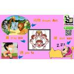 นิทาน สอนภาษาจีนออนไลน์ เรื่อง 龟兔赛跑 กระต่ายกับเต่า ตอนที่ 2