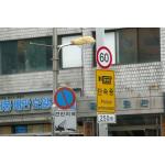 เรียนภาษาเกาหลี ออนไลน์ เรื่อง โชกึบ2 บทที่ 4 การใช้ประโยคสนทนาที่เกี่ยวกับการจราจร ( ครั้งที่ 2 ) ตอนที่ 30